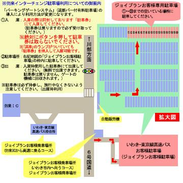 map_nakosoIC