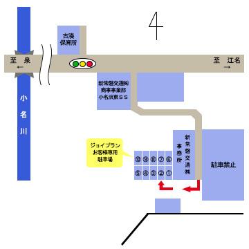 map_onahamasyako