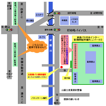 map_yoshima