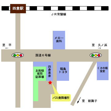 map_yotsukurasyako
