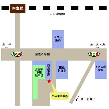 map_yotsukurasyako