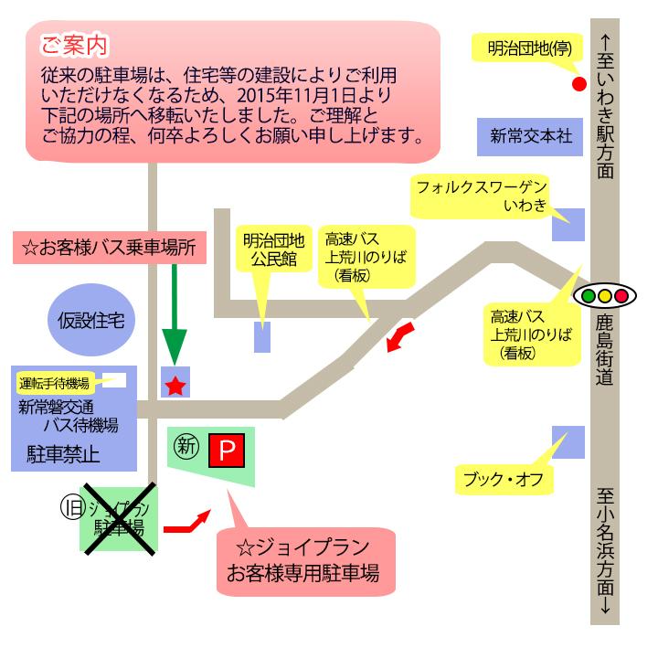 map_kamiarakawasyako