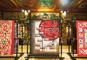 ホテル雅叙園東京「和キルト×百段階段2018」と築地場外市場