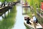 よかとこ九州!柳川ドンコ舟下りと博多・別府温泉
