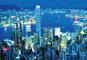 100万ドルの夜景、世界遺産、グルメの旅 香港・マカオ 4日間