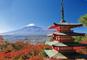 日本の象徴富士山がシンボルの山梨県富士吉田市訪問「富士山温泉」と東伊豆「熱川温泉」