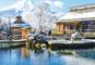 絶景!雪景色の富士山と山梨の名湯・石和温泉