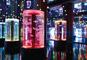東京タワー「天の川イルミネーション」とTOKYO新感覚アクアリウム