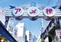 築地『すしざんまい』の新鮮握り寿司とアメ横買い出しツアー